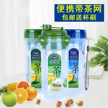 Legume water cup plastic water cup portable sports water pot student teacup leak proof children's water cup authentic