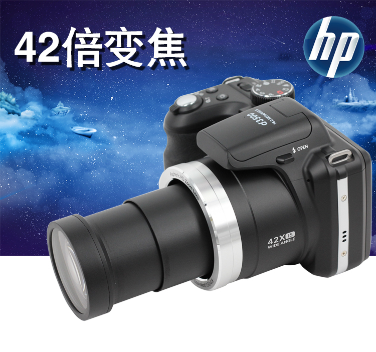 HP / HP d3500 HD digital camera long focus home travel camera small SLR 42x optical zoom