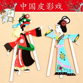 皮影戏道具民族传统手工艺品 幼儿园diy制作儿童填色涂色画材料包