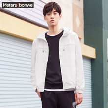Mates Bonway Jacket Male Spring 2019 New Fashion Korean Edition Youth Leisure Multicolored Hat Coat Male
