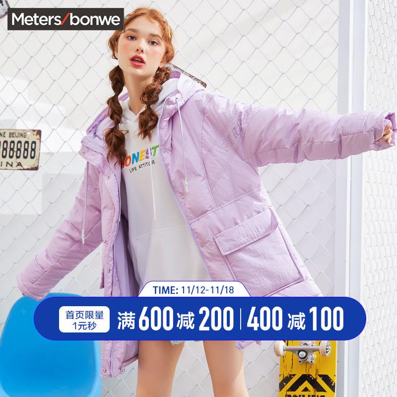 美特斯邦威紫色羽绒服女2019新款保暖潮流宽松外套时尚女冬装加厚