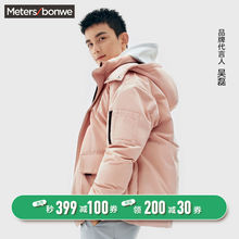 [same style by Wu Lei] men's fashion new winter personalized couple men's coat