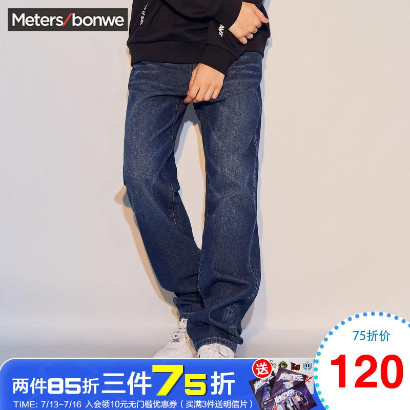 Подростковые джинсы Артикул 602074953727
