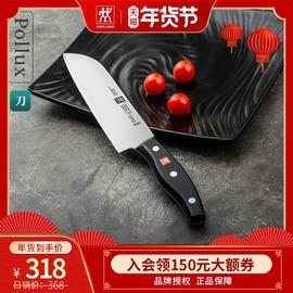 德国双立人刀具切菜刀女士用刀水果蔬果刀Pollux系列不锈钢专柜款