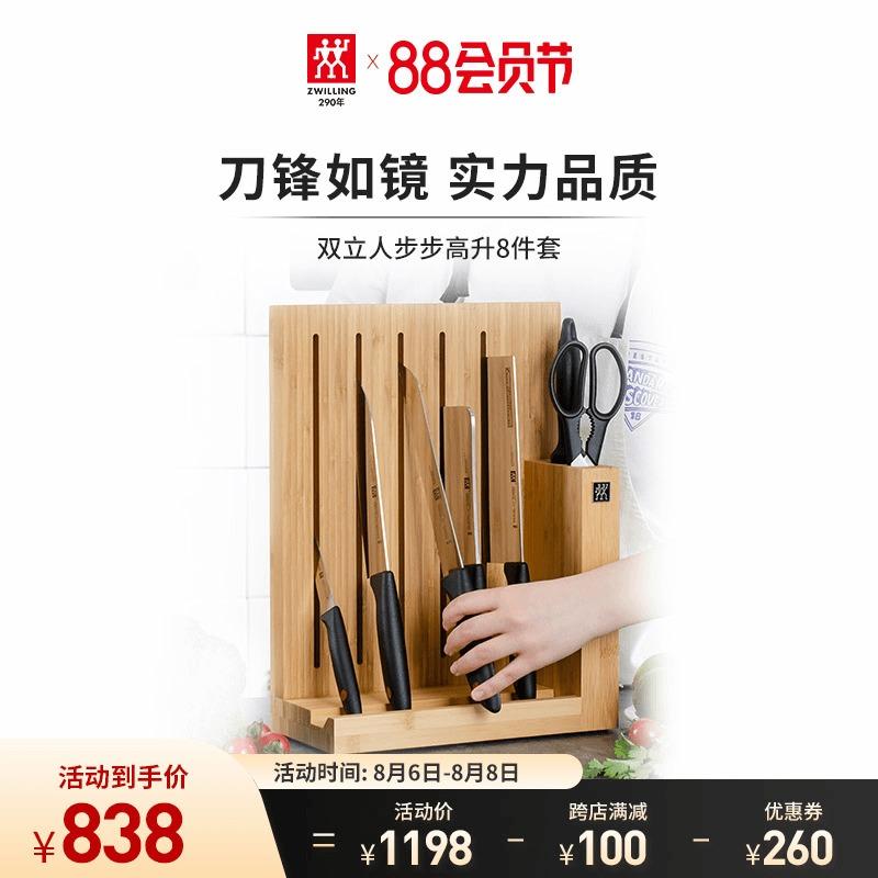 Наборы ножей для кухни Артикул 540634266606