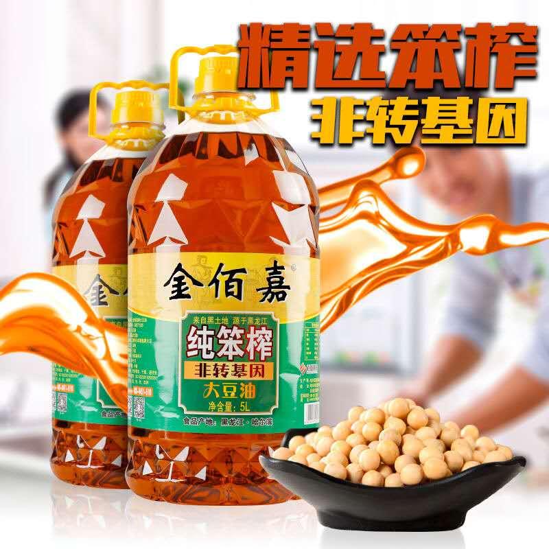 金佰嘉纯笨榨压榨浓香大豆油家用黄豆油非转基因食用油调味油5L