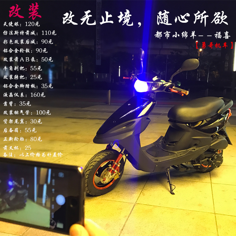 National four EFI Linhai 100 Fuxi pedal motorcycle Qiaoge fuel vehicle power car 125cc EFI can be licensed