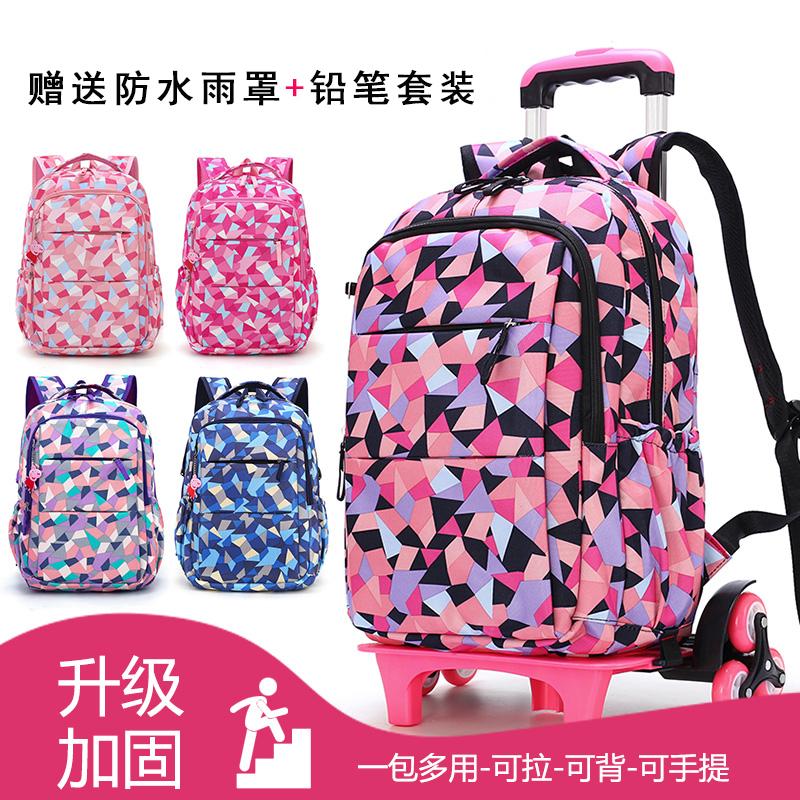 Детские сумки / Рюкзаки Артикул 582805692530