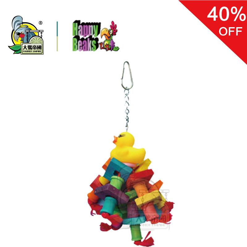 Японская утка пагода / попугай укусить укусить игрушка /HAPPY BEAKS сша счастливый птица рот / Большой попугай империя