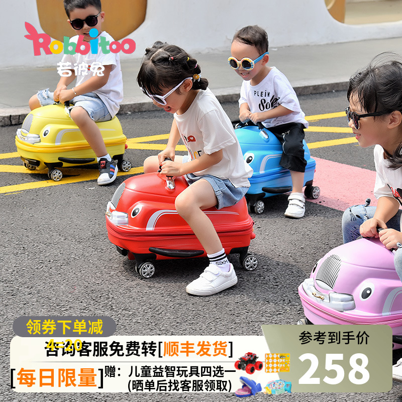Childrens suitcase women can ride twist car trailer girl riding suitcase childrens trolley boy