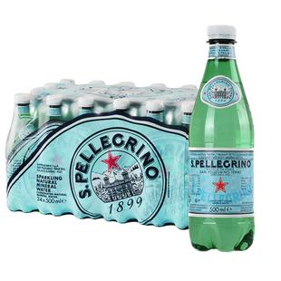 意大利进口圣培露天然矿泉水500ml*24瓶整箱含气饮用水气泡水饮料价格