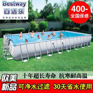 超大型支架游泳池 成人游泳池 儿童家庭折叠泳池户外加厚养鱼水池