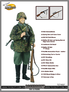 Soldier home 1 6 TC 6027 print old goods Sniper Dragon City