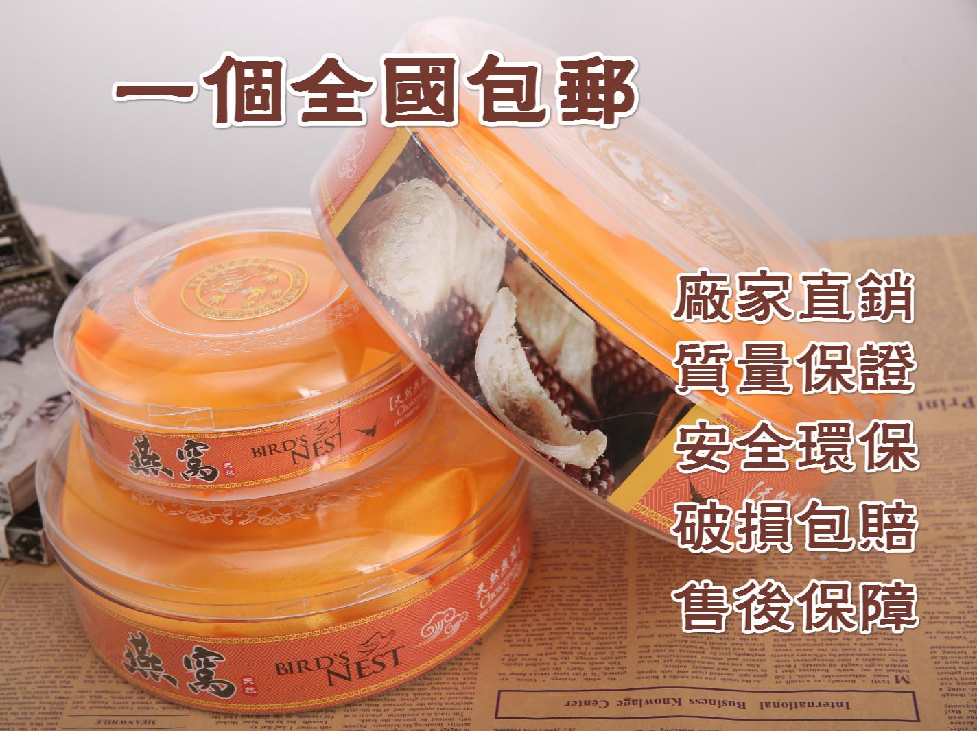 Доставка по всей стране включена глотать гнездо подарок пластик пакет в коробка глотать гнездо коробка высококачественный прозрачный коробку упаковка коробка