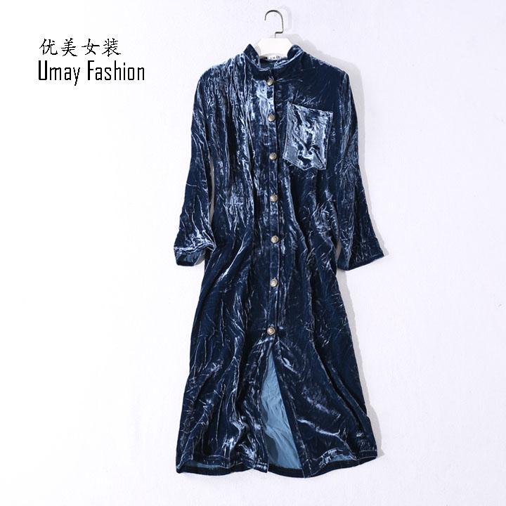 Сложите длинных рубашек женщин в шелковый бархат длинные шелковые воротником кнопку британский темперамент куртка ветровка