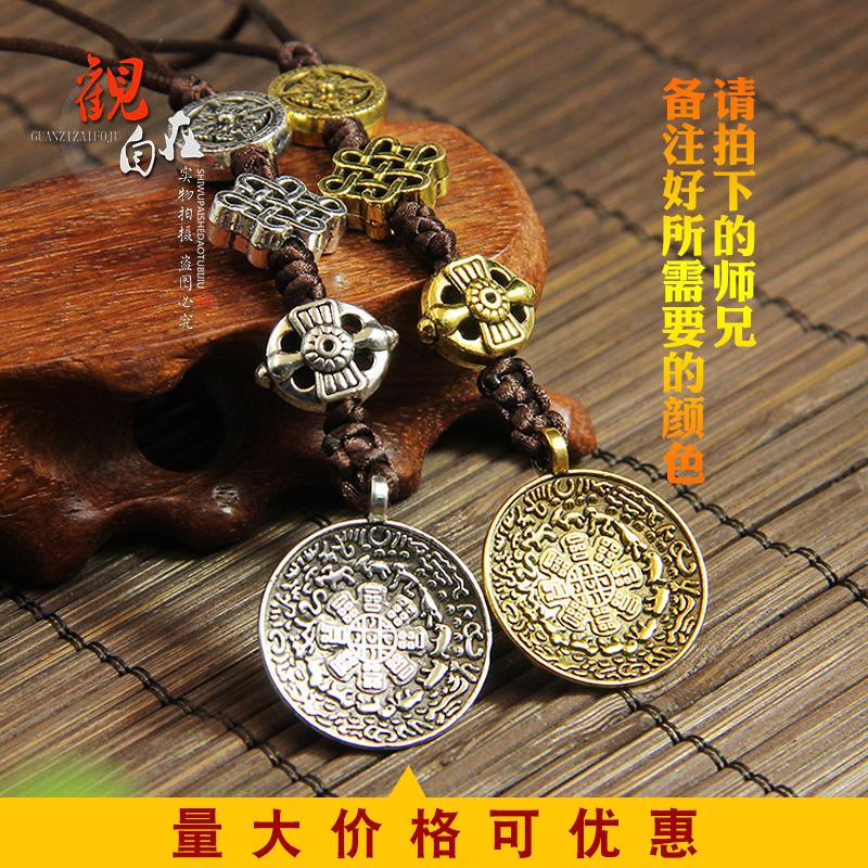 Девять восемь грамм карты тибет подвески тибет биография будда учить двенадцать символов китайского зодиака талия карты изменение фэн-шуй резьба группа Ом слово