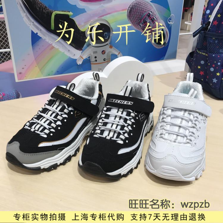 斯凯奇童鞋 专柜国内代购 D'lites熊猫鞋 男女童 运动鞋 996212L