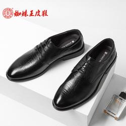 蜘蛛王男鞋夏季男士皮鞋透气镂空商务正装鞋真皮英伦头层牛皮鞋子