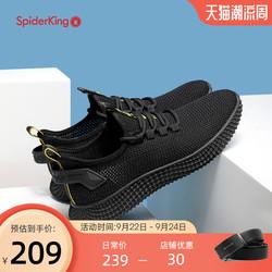 蜘蛛王运动鞋2021新款夏季男透气轻便百搭软底平底休闲时尚跑步鞋