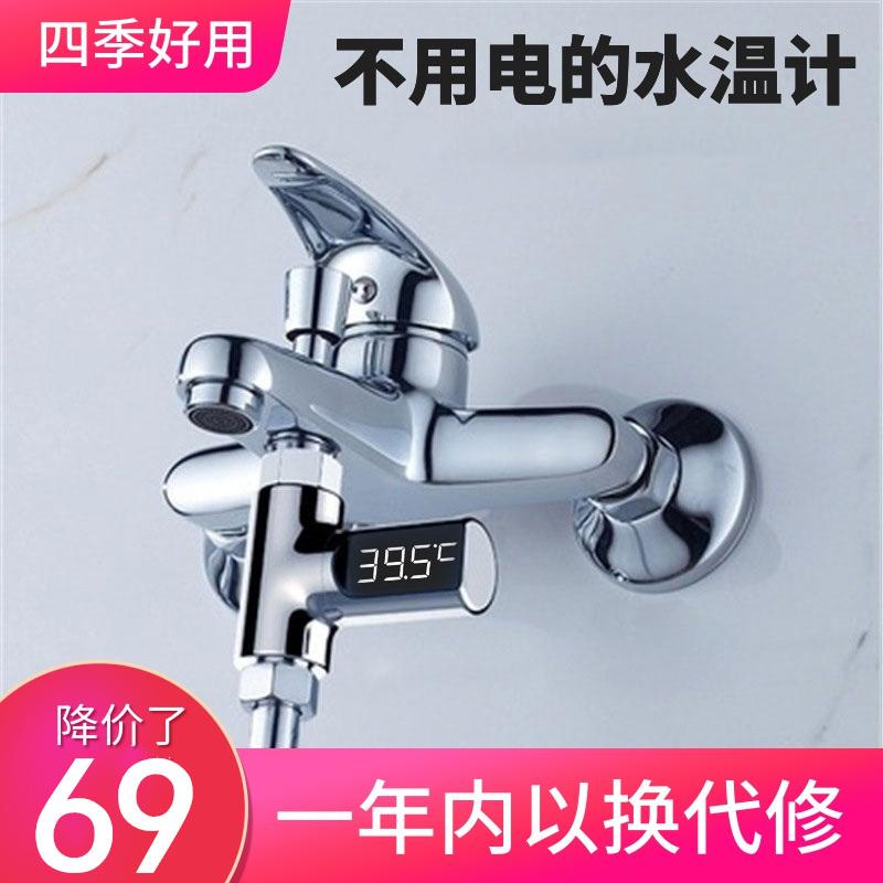Термометры для воды Артикул 550316330809