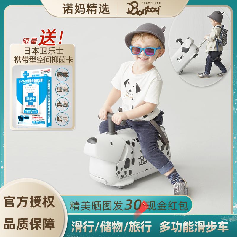 韩国Bontoy儿童静音行李箱可坐可骑多功能宝宝滑步车扭扭车可登机