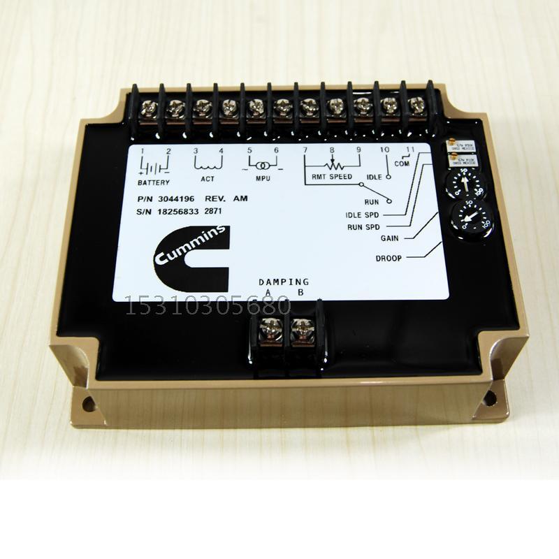 康明斯发电机NTA855 KTA19调速板3044196电子调速器 速度控制器