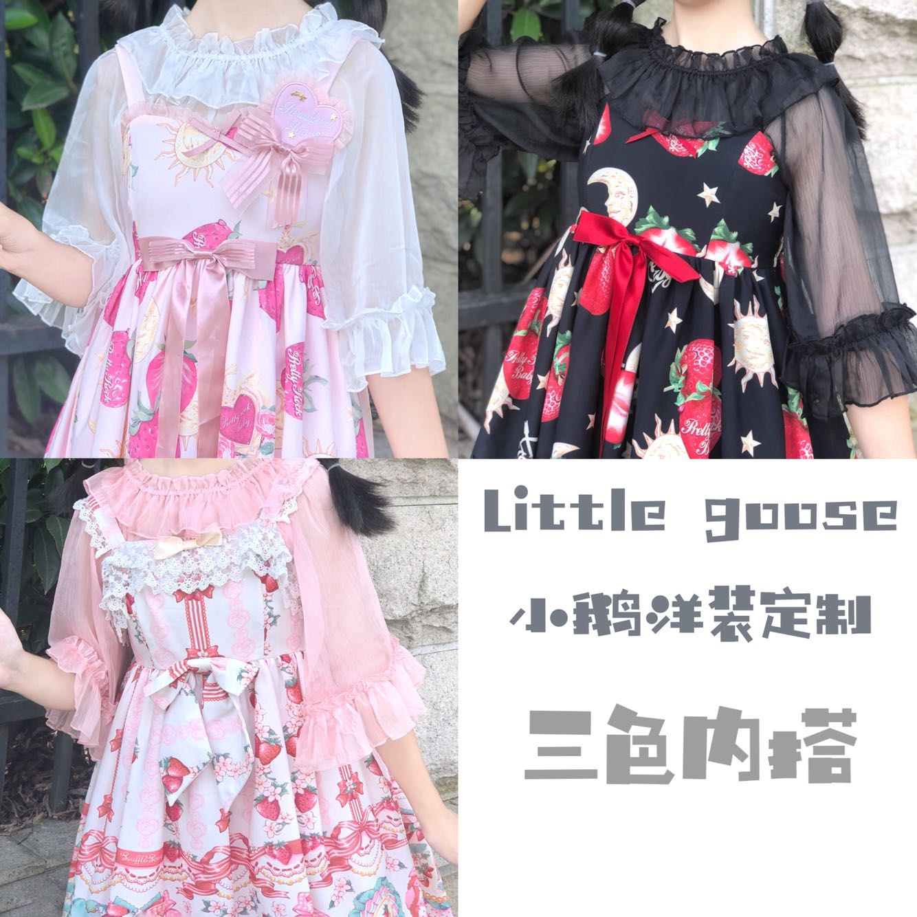 Small cool and versatile Lolita with shirt, CHIFFON SILK wrinkle, daily large can wear thin shirt