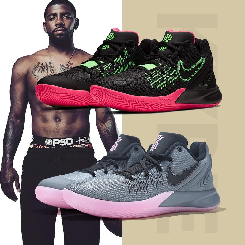 (用200元券)耐克kyrie flytrap欧文4男篮球鞋