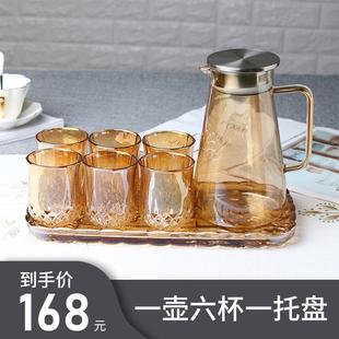 杯子套装 家用欧式简约客厅水杯套装杯具套装金色玻璃杯整套凉壶