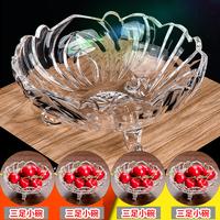 大号水晶玻璃水果盘家用果斗简约欧式糖果盘现代客厅创意水果盘子