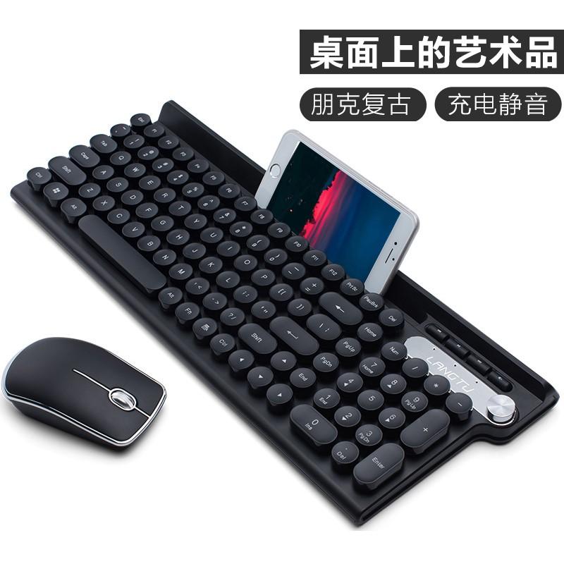 狼途可充电无线键盘鼠标套装办公