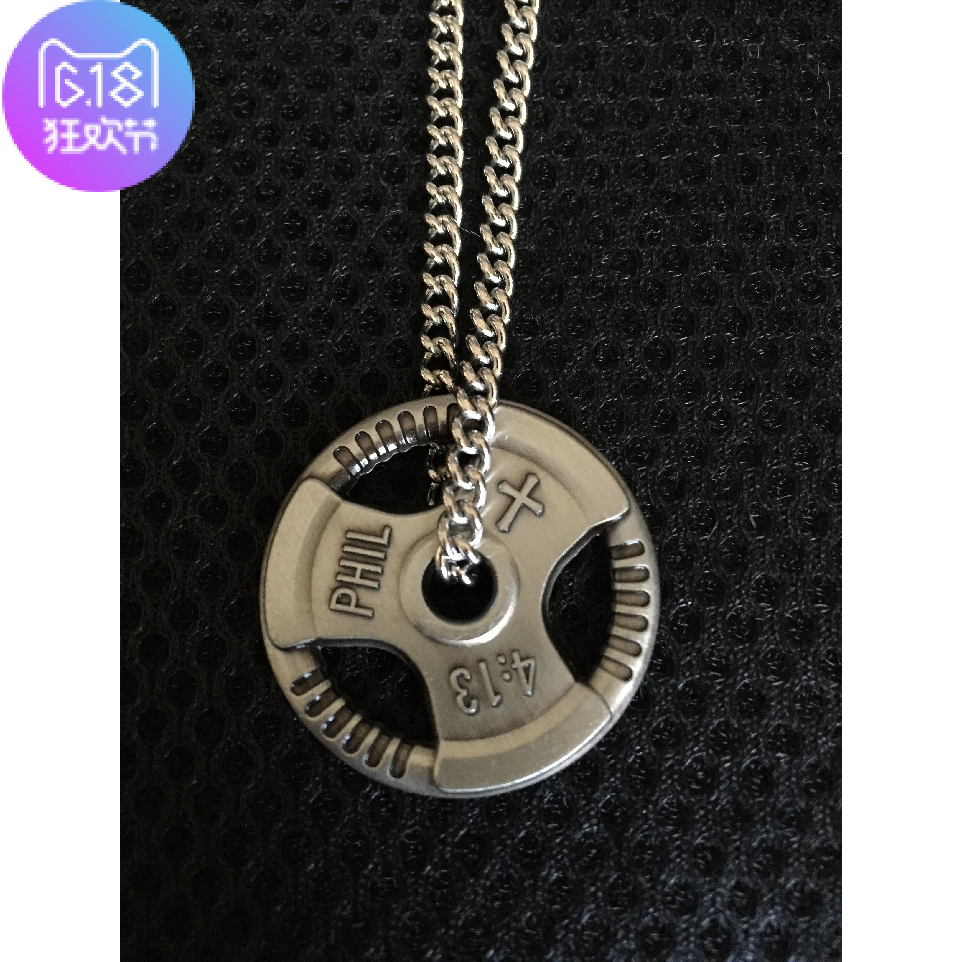 Shields of strength / dumbbell Necklace mens / womens new barbell pieces