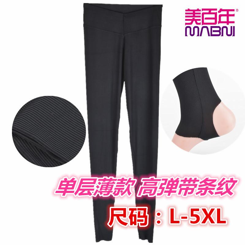 新款美百年1290女黑色条纹单层踩脚打底裤1291加肥加大高弹裤
