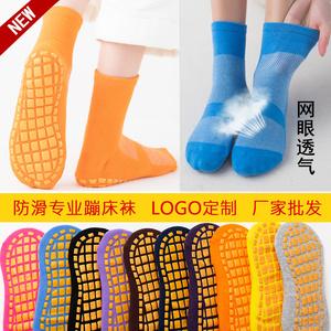 专用蹦床袜子女男夏季薄款网眼透气防滑袜套高腰中长袜室内地板袜