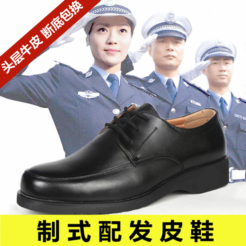 Spring and autumn mens single leather shoes, leather shoes, military hook shoes, military occupation work mens shoes, formal clothes, security shoes G10
