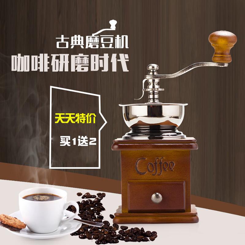 磨豆機 咖啡豆研磨機咖啡粉碎機手搖手磨家用磨豆機可調節磨豆機