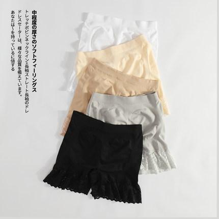 【超福利 第三条0.99】DEMI重磅高科技春夏抑菌安全裤K105