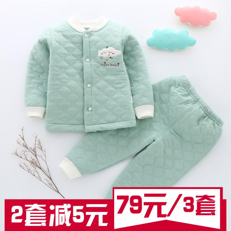 婴儿保暖衣服 套装纯棉男女宝宝春秋季内衣0-1岁加厚2岁冬季夹棉
