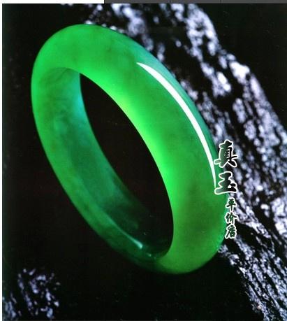 Изделия из малайского нефрита Артикул 564162516622