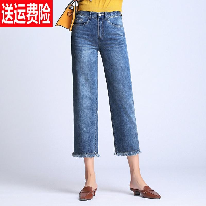 2尺4 5 6 7 8 9八分牛仔裤子女34显瘦36微宽松腿38胖MM毛边40大码