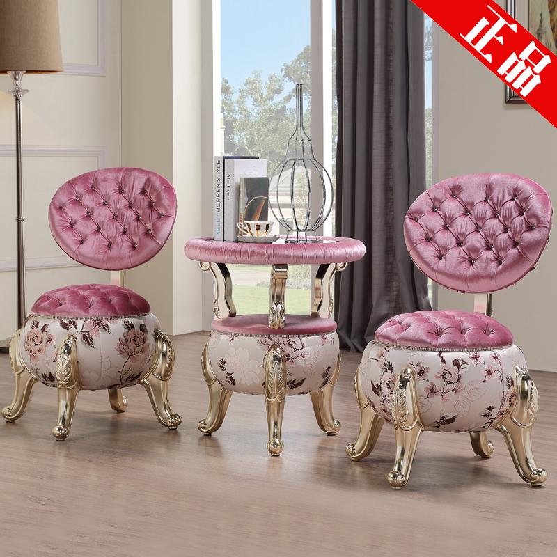 欧式阳台小桌椅三件套单人椅休闲南瓜布艺实木卧室靠背化妆椅子