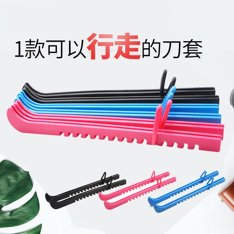 Холодностойкий нейлоновый коньком для скейта Skate hard knife soft knife set Многофункциональный регулируемый нож для фигурного катания защитный чехол