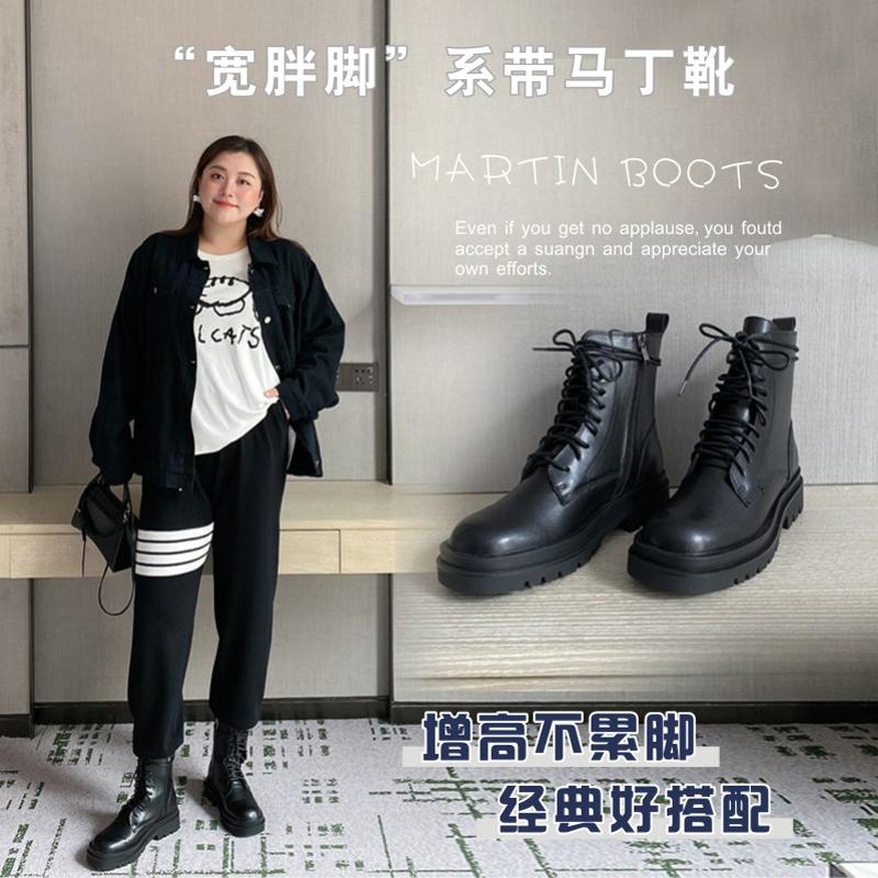 肉肉小姐宽胖脚大码女鞋时髦洋气帅气马丁靴厚底粗跟短靴秋冬新款