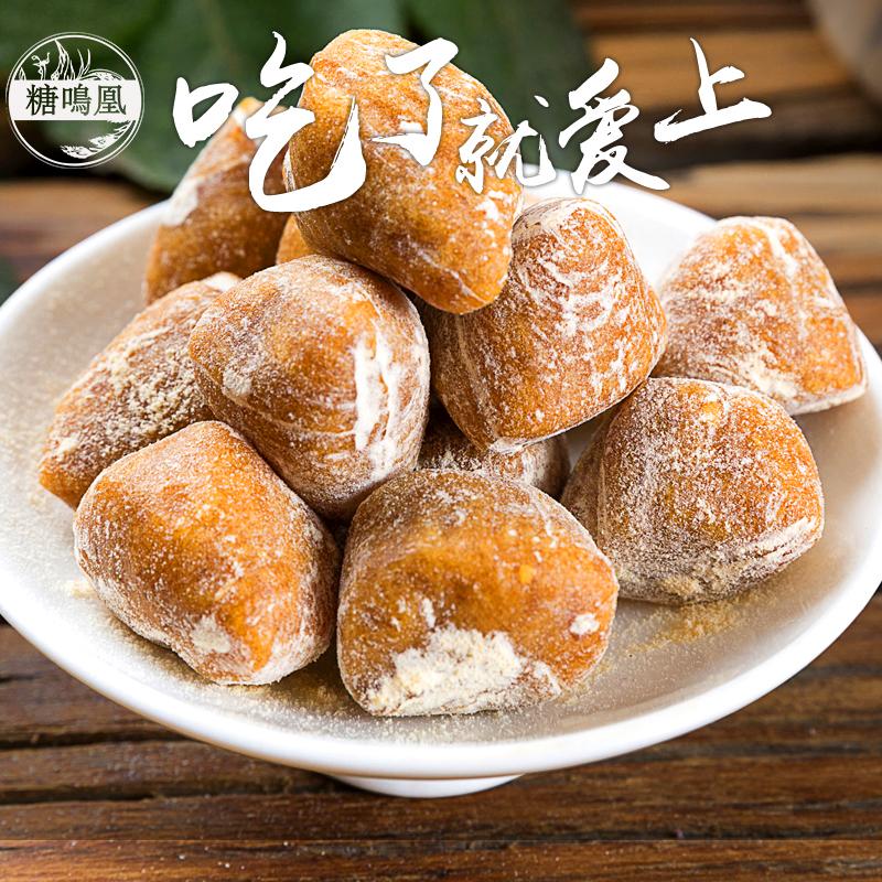 糖鸣凰纯手工红糖生姜糖芝麻姜汁糖零食特产食品硬糖怀旧热卖休闲