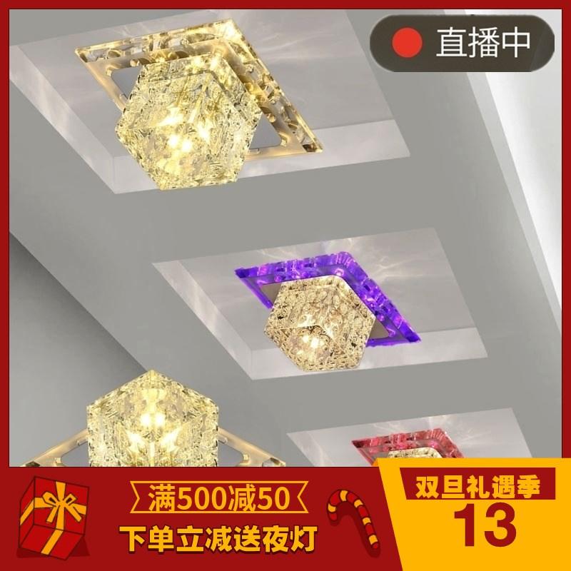孔玄幻灯客厅吊顶周围的小灯菱形走郎过道灯水晶简约现代通道走廊
