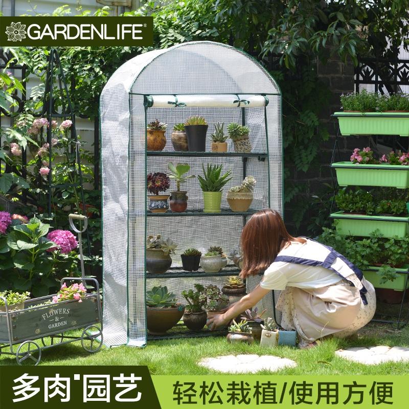 多肉植物遮阳花架暖房绿植盆栽花卉防雨温室暖房棚花房花园暖房