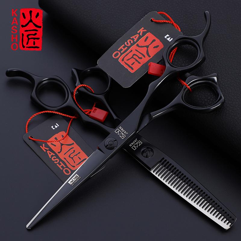 日本正火匠专业美发剪刀发型师理发师剪刀平剪牙剪无痕打薄剪套装