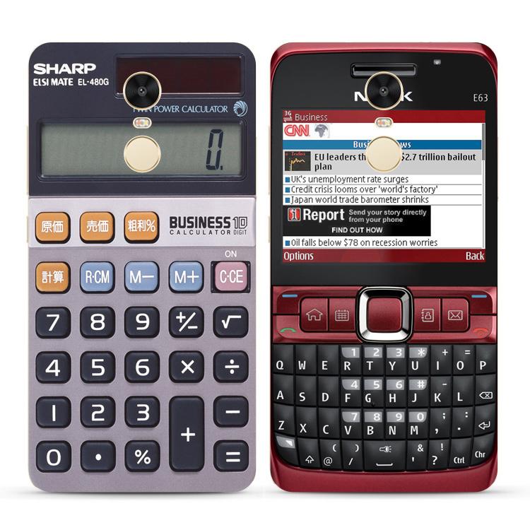 个性搞怪计算器小米红米5 plus note4x 3 手机壳创意原创潮牌软壳