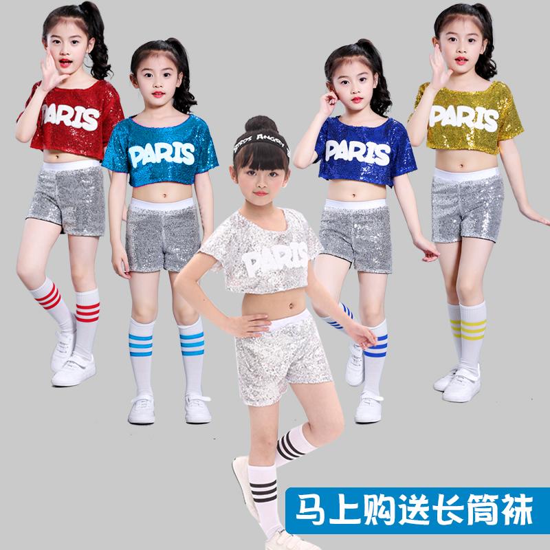 爵士舞服装儿童演出幼儿街舞套装女啦啦队幼儿园六一儿童节表演服