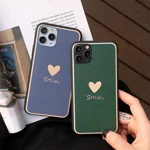 墨绿色适用vivo Y71/Y71a软套Xplay6硅胶X21fifa奶奶灰X21i手机壳